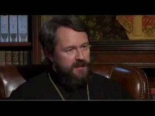 Митрополит Илларион (Алфеев) готовит почву для закона о сем-быт насилии