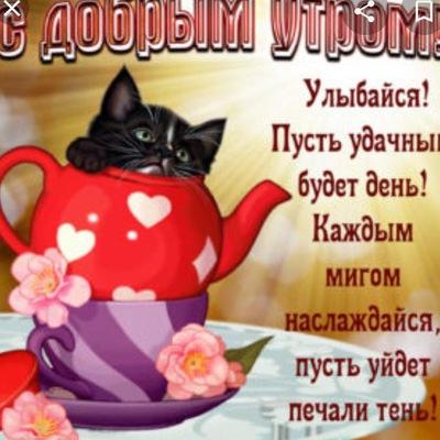 Амина Вахаева
