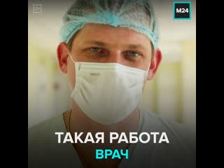 Такая работа: один день из жизни заведующего урологическим отделением  Москва 24