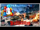 Armored Warfare - Collision