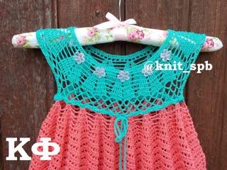 Чудесное платье от @knit_spb
