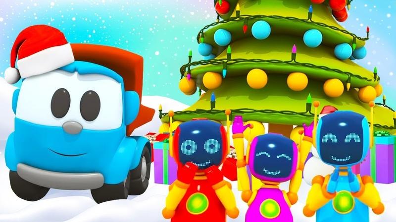 Cartoon für Kinder auf Deutsch Leo der Lastwagen Die Weihnachtszeit