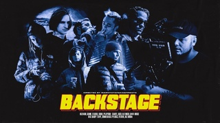 Фильм «Backstage» (feat Kizaru,, ЛСП, Feduk, Big Baby Tape, 044 ROSE)