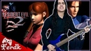 RESIDENT EVIL 2 Ending B Theme Credits Line of Whole Staff Guitar Guitar Cover by Ferdk