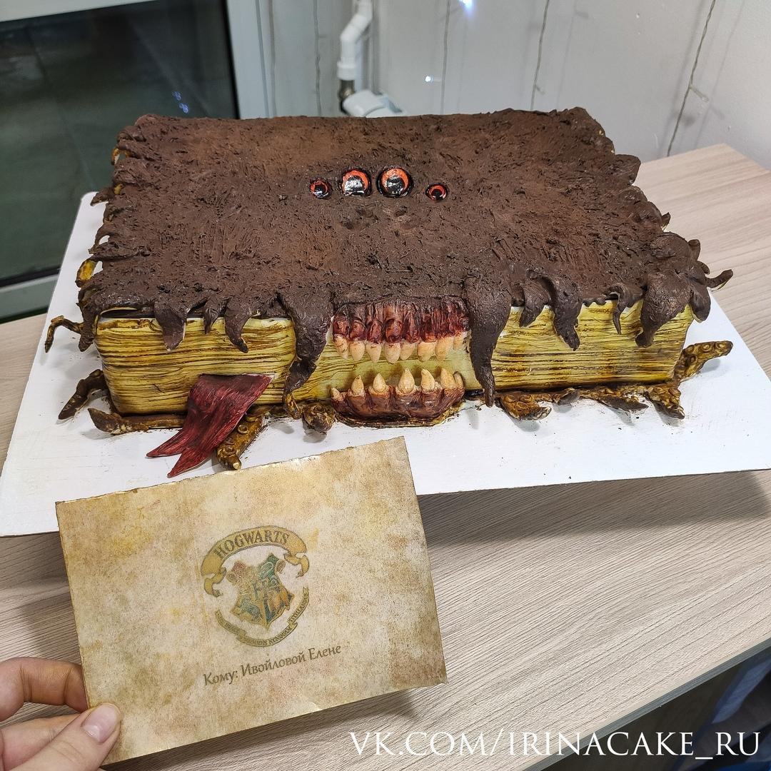 Торт Книга Чудовишь (Арт. 557)