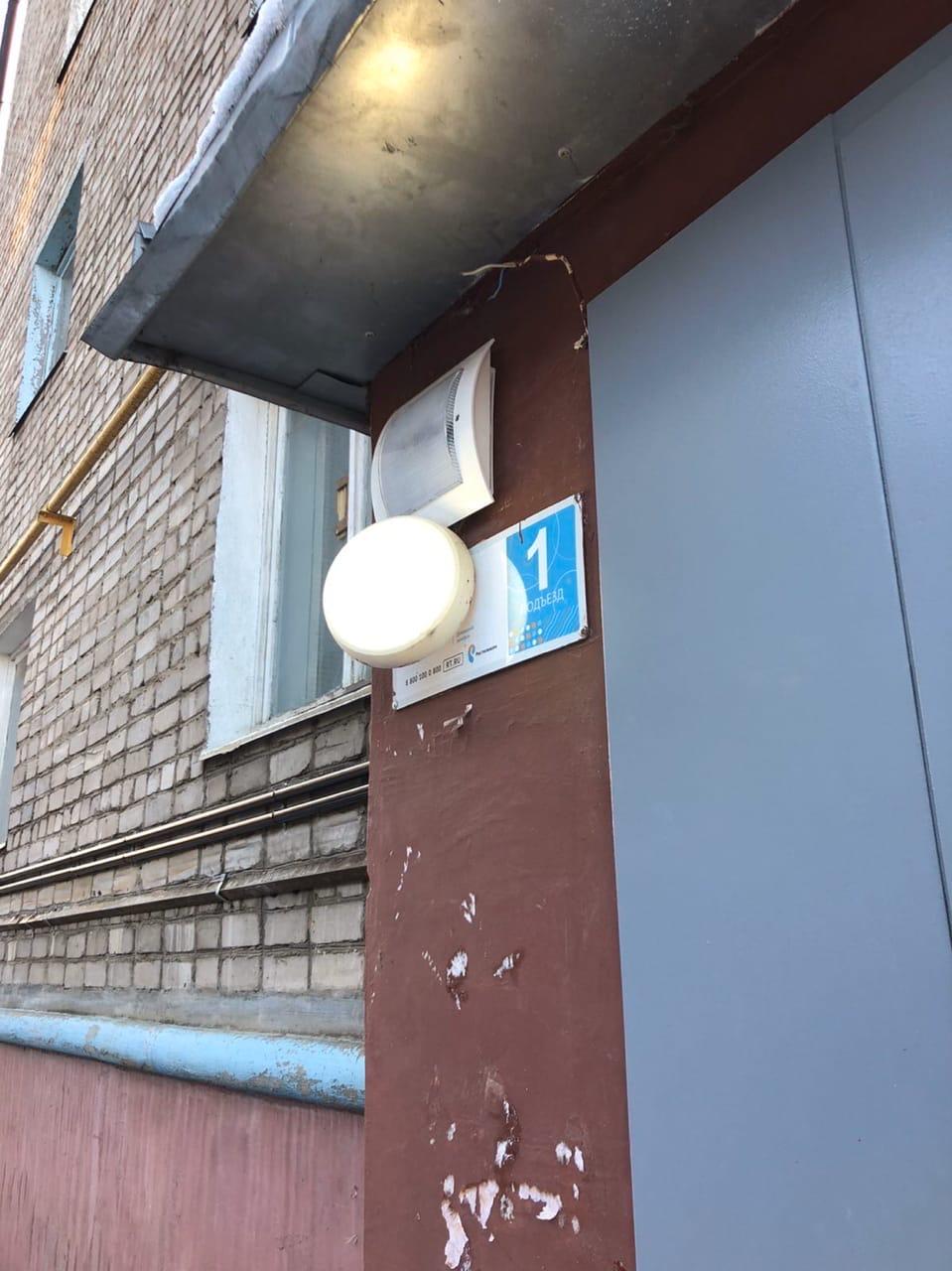 Замена светильников улица Цеховая дом 4