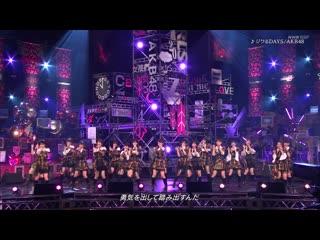 200411 RAGAZZE! - Shoujotachi yo! (Only AKB48 Stage)