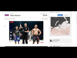 Прогноз MMABets UFC on ESPN+ 17: Морено-Аскаров, Алдана-Мело. Выпуск №165. Часть 5/6