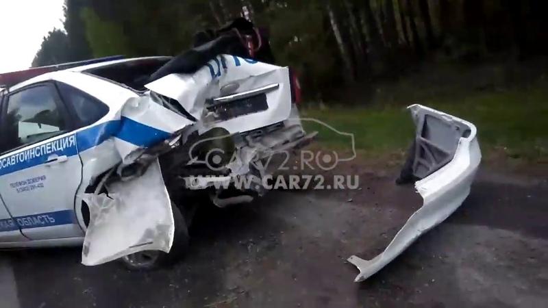 Форд Фокус ДПС Газель и экскаватор столкнулись на Велижанском тракте