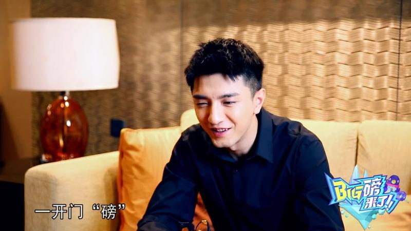 """独家专访 金瀚官方吐槽江夏""""顾忌太多"""" 说完就四连夸戚薇?"""