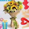 Dinas Flower