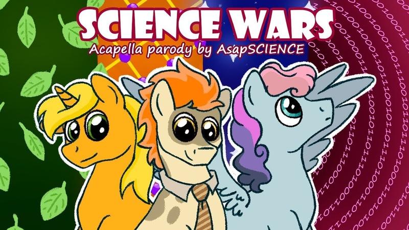 Pmv Animatic Wonderful science Science wars Final Release