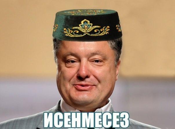 Приколы татары картинки