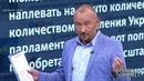 Абсолютная власть Зеленского. Время покажет. Выпуск от 04.09.2019