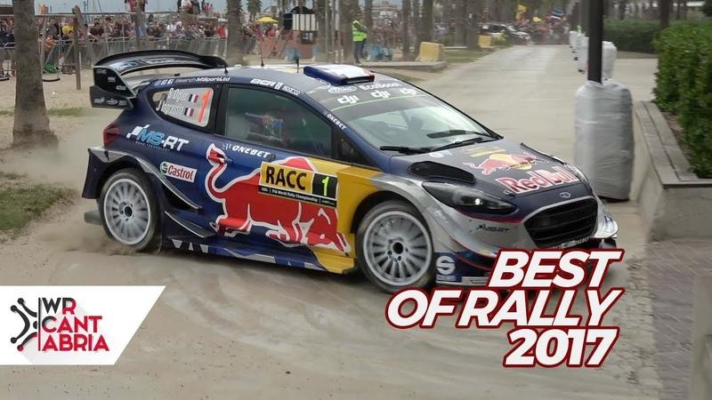 The best of Rally 2017 Lo mejor de 2017 WRCantabria