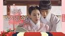 """애절 고원희 Ko Won hee 가 필요한 변우석 Byeon Woo Seok 의 간절한 고백 """"내게 오시겠소 """" 꽃파당 Flowercrew 10회"""