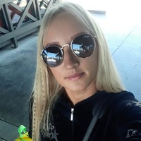 Татьяна Валеева