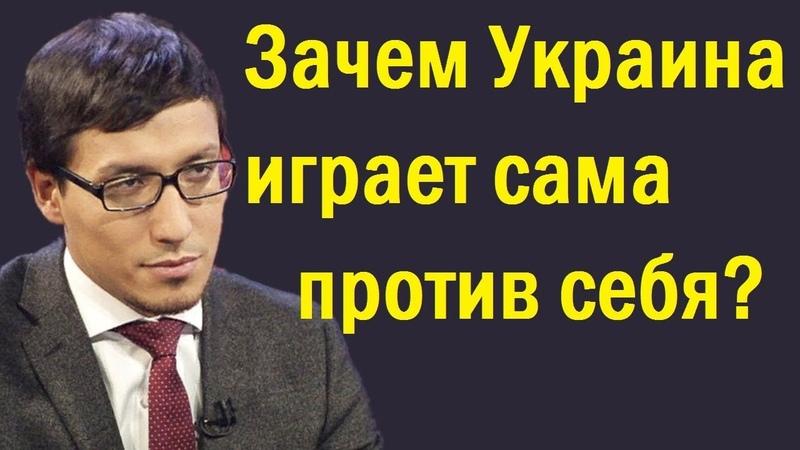Дмитрий Абзалов - ГТС Украины и транзит газа через Украину... / Северный поток - 2