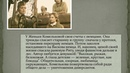 Буктрейлер Борис Васильев «А зори здесь тихие»