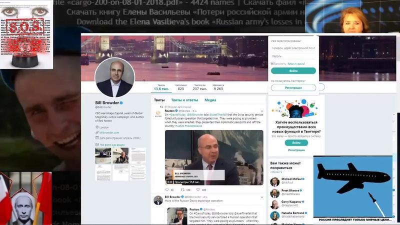 Россия преследует только мирные цели ч.1