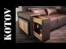 Диван с баром в подлокотнике Iron sofa Time lapse