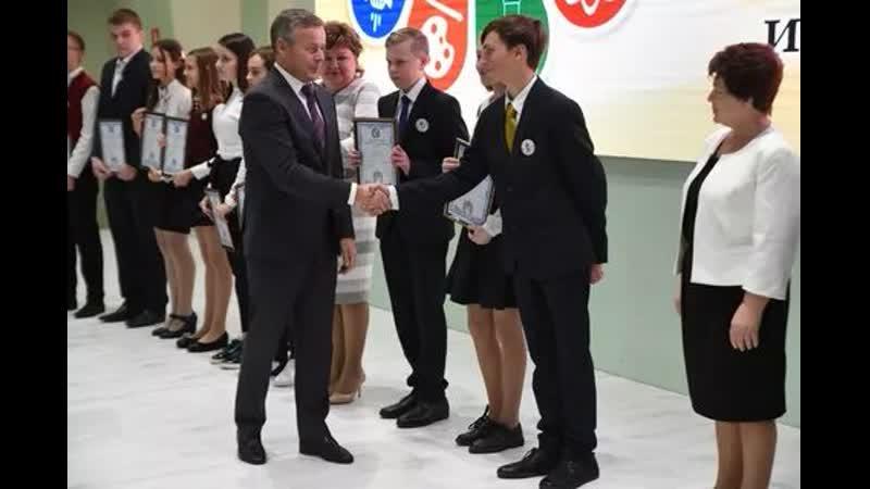 В Курске более 80 ти школьников стали стипендиатами