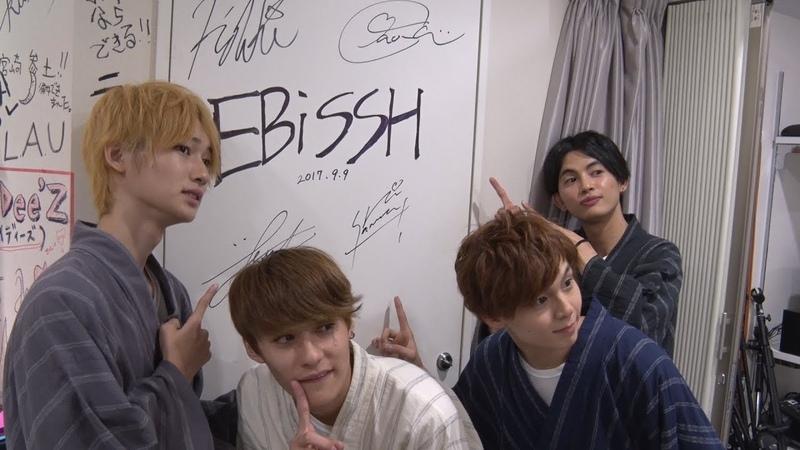 EBiSSH TV 25/2017.09.09「恋はタイミング」リリース記念 トークショー28020;衣撮影会@JOL2140