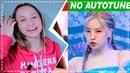 КАК K-POP АЙДОЛЫ ПОЮТ БЕЗ АВТОТЮНА REACTION/РЕАКЦИЯ KPOP ARI RANG
