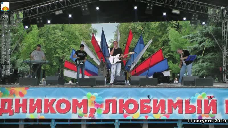 Совместный проект - 11_08_2019 НовоУльяновск
