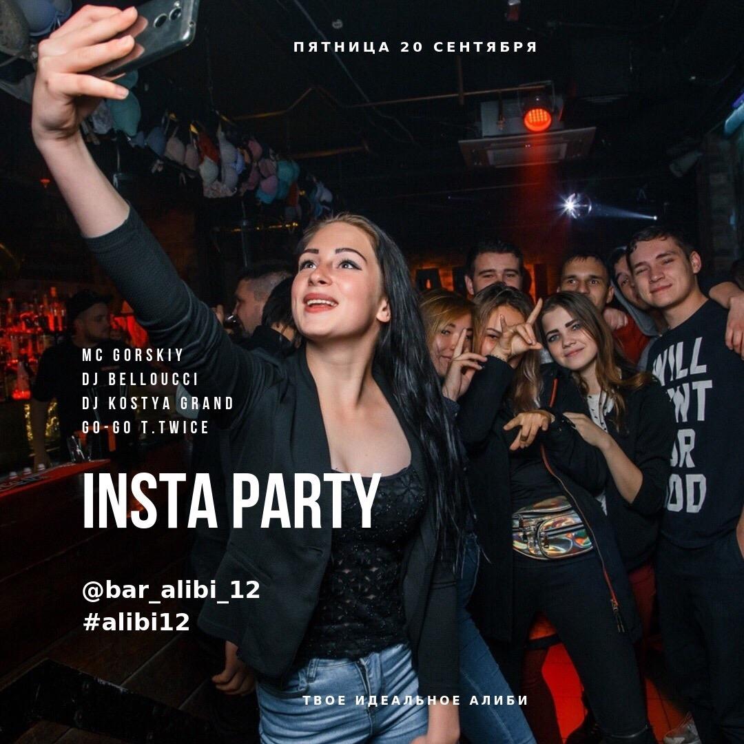 Ночной клуб, бар, стриптиз-клуб «BAR ALIBI» - Вконтакте