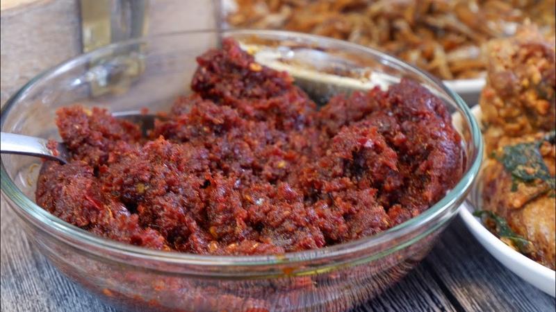 How to Make the Best Nasi Lemak Sambal Chilli 椰浆饭辣椒 Inspired by Punggol Nasi Lemak