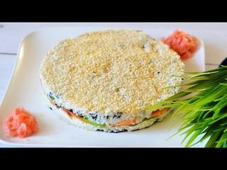 Салат Суши Филадельфия   Ленивые суши   По вкусу не отличается от настоящих!   Суши торт готовлю так