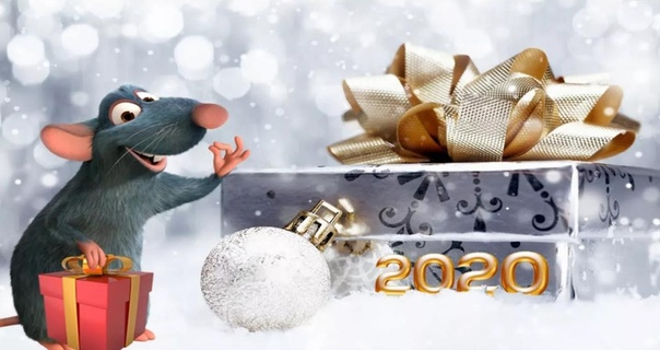 #татарча #жырлар #кунел #татарскаяэстрада #ЯнаЕл #СНовымГодом #2020