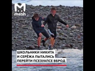 Унесенных в открытое море сочинских школьников ищут спасатели