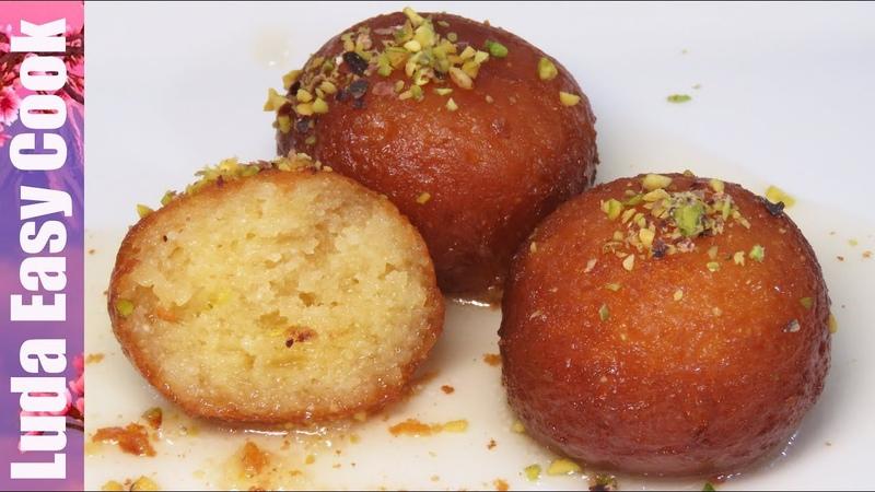 Сказочный десерт ГУЛАБ ДЖАМУН индийские пончики ВОСТОЧНЫЕ СЛАДОСТИ Gulab Jamun Recipe