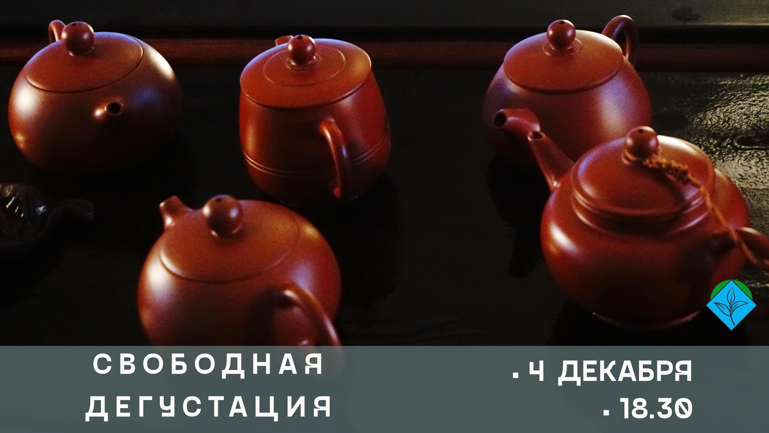 Кафе «Чайный Квадрат» - Вконтакте
