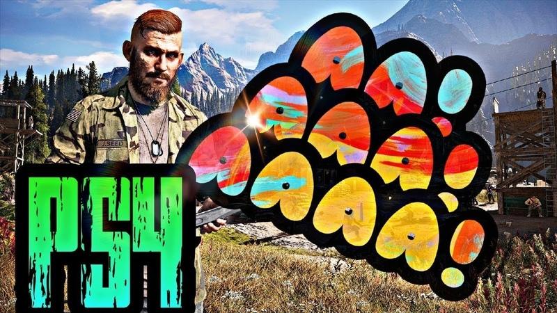 Far Cry 5® Тяпочный Магистр Смеяка
