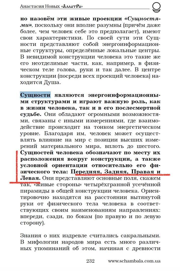 МОД «АллатРА». Часть 4. Расшатать «государство», изображение №2