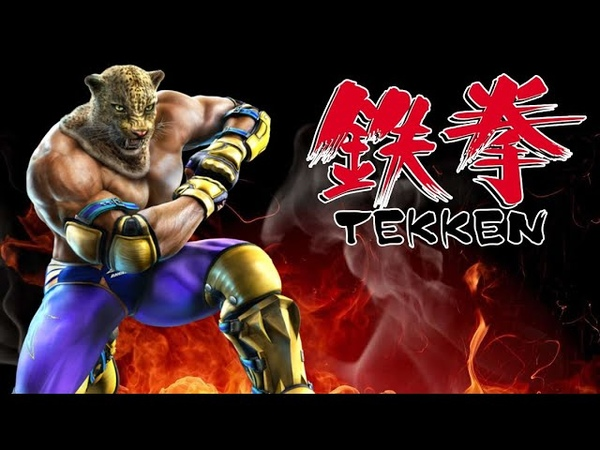Tekken 1995 Arcade Mode KING PS1