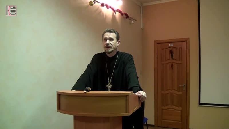 Прот. Георгий Урбанович, профессор СПДС. Откровение Иоанна Богослова (часть 3)