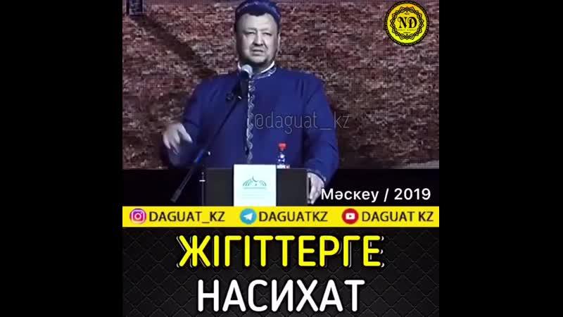 VID_20190909_150958_626.mp4