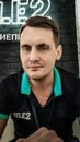 Антон чернухин интеркоммерц фото