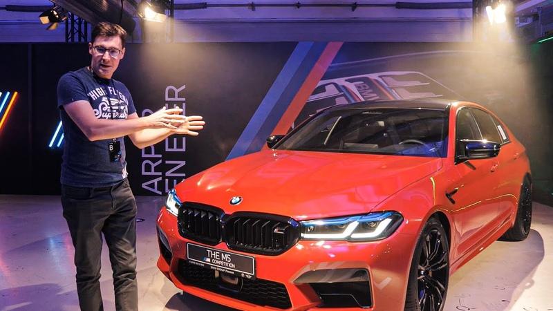 МАШИНА ПОДСТАВА BMW M5 LCI Первый взгляд на обновленный БМВ М5 F90