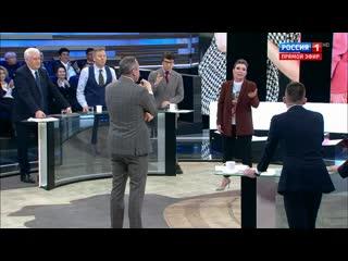 Границы толерантности: масштабный расистский скандал в рунете. 60 минут от