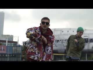 Bizin feat. Джарахов - Пламя