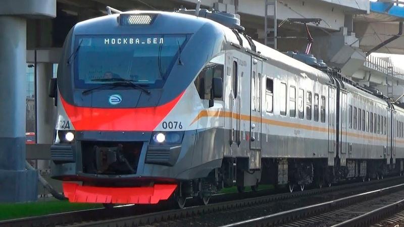 Электропоезд ЭП2Д-0076 ЦППК сообщением Кубинка 1 - Москва Белорусская