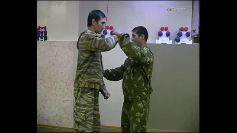 Рукопашный бой -Брылёв 1 фильм
