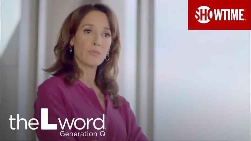 'Здесь есть кто то еще ' Эпизод 2 The L Word Generation Q SHOWTIME