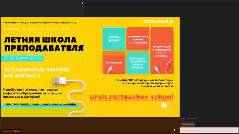 Организация воспитательной работы и поддержка студенческих инициатив в Мининском университете в условиях временного дистанта