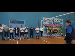 Открытие игрового сезона Межрегиональной волейбольной лиги сельских школ и Межрегиональной ветеранской лиги ()